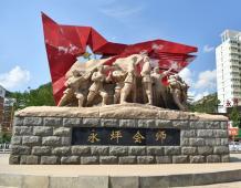红星,从这里照耀中国――陕北见证中国革命的历史转折