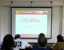 《学习贯彻习近平新时代中国特色社会主义思想全省好课程推荐目录》