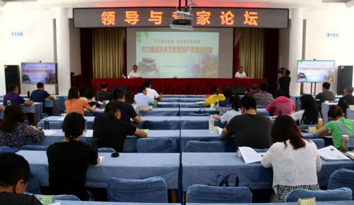 市政协党组副书记、副主席王振宇为市委党校主体班学员作辅导报告